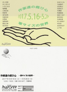 IMG_20170422_0001