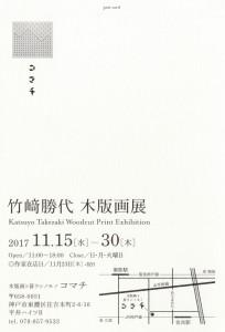 IMG_20171010_0002
